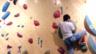 【ボルダリング】足切りムーブで 4級・5級の壁を脱出しよう!